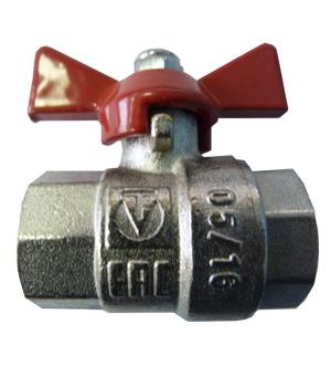 Ball valve butterfly brass 1/2